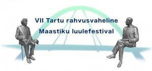 Тартусский ландшафтный фестиваль