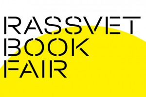 Rassvet Book Fair 2019