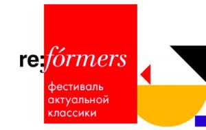 Ulickaya-na-festivale-aktualnoy-klassiki