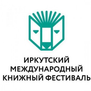 knizhnyy_festival_0