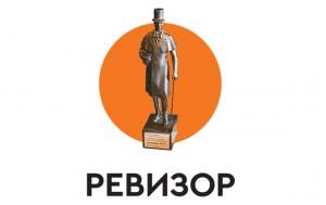 revizor-2019-konkurs-professionalnogo-mastertva